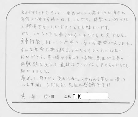 IMG_0002 (2) - コピー