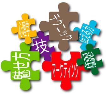 puzzle_web001