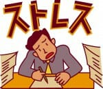 顎関節症の原因 ストレス