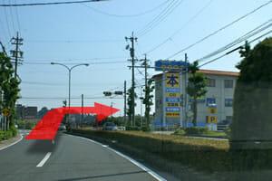 東海市の整体院 体のバランス矯正院への道順-4